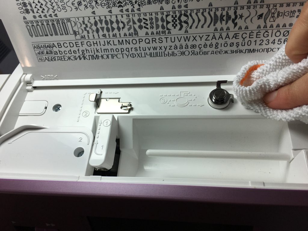 Wiping the inside of a sewing machine